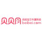 Beibei Clone Script